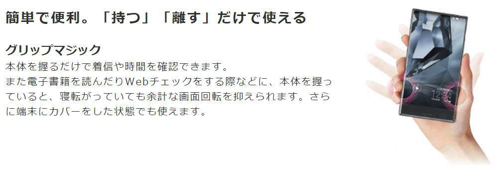 f:id:mihohime:20150723210903j:plain