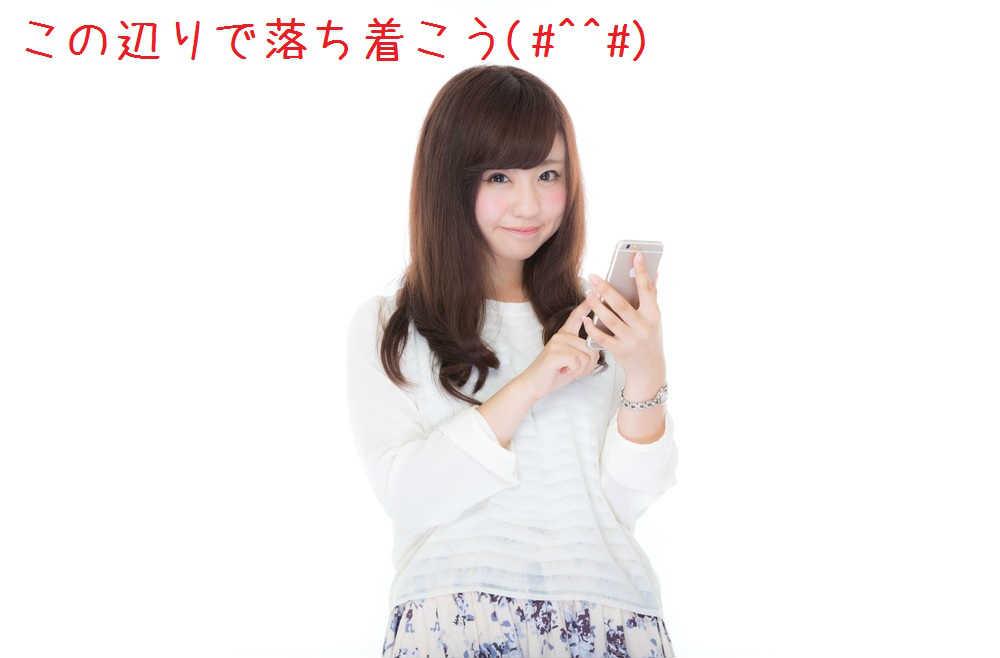 f:id:mihohime:20151216080822j:plain