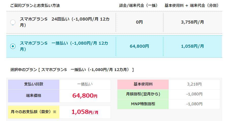 f:id:mihohime:20160108210437j:plain