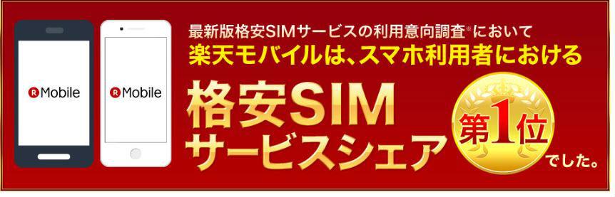 f:id:mihohime:20160623061748j:plain