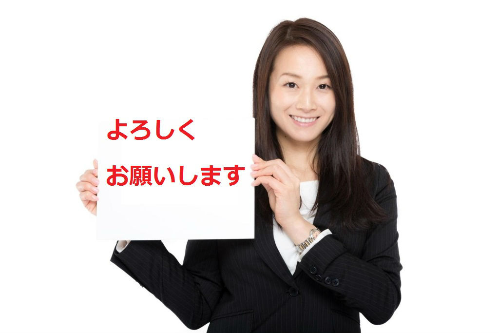 f:id:mihohime:20160627061926j:plain