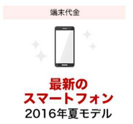f:id:mihohime:20160713085450j:plain