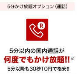 f:id:mihohime:20160713090243j:plain
