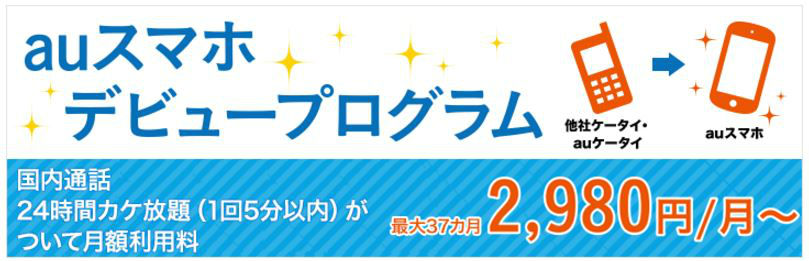 f:id:mihohime:20160724061707j:plain