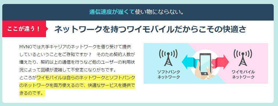 f:id:mihohime:20160802075429j:plain