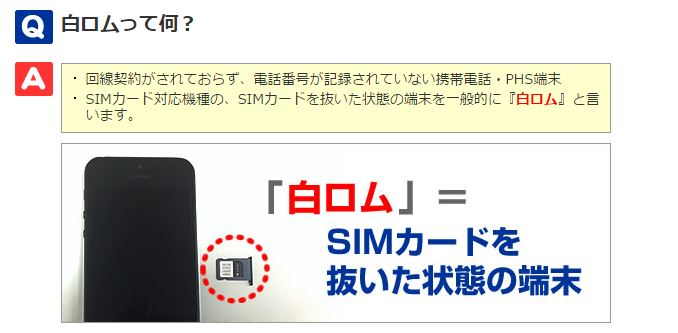 f:id:mihohime:20160910070926j:plain