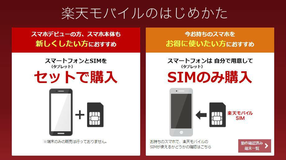 f:id:mihohime:20161005215925j:plain