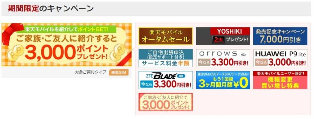 f:id:mihohime:20161005222125j:plain