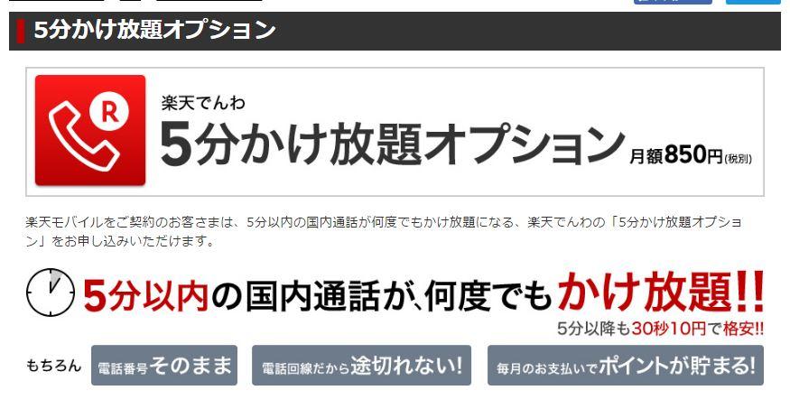f:id:mihohime:20161008201503j:plain