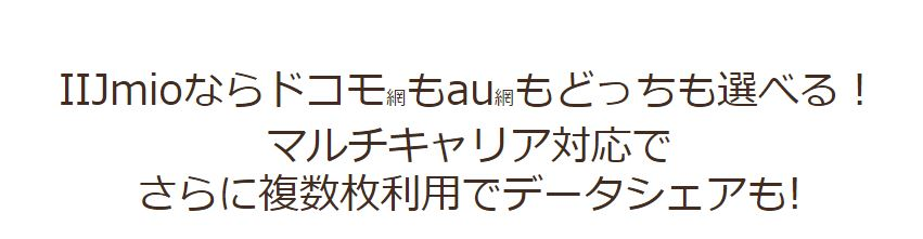 f:id:mihohime:20161019192536j:plain