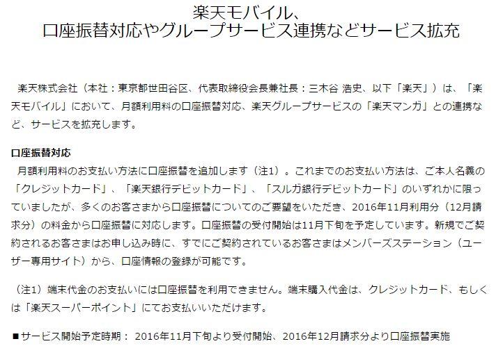 f:id:mihohime:20161111071923j:plain