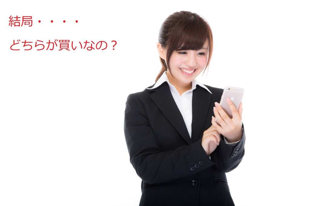 f:id:mihohime:20161122205711j:plain
