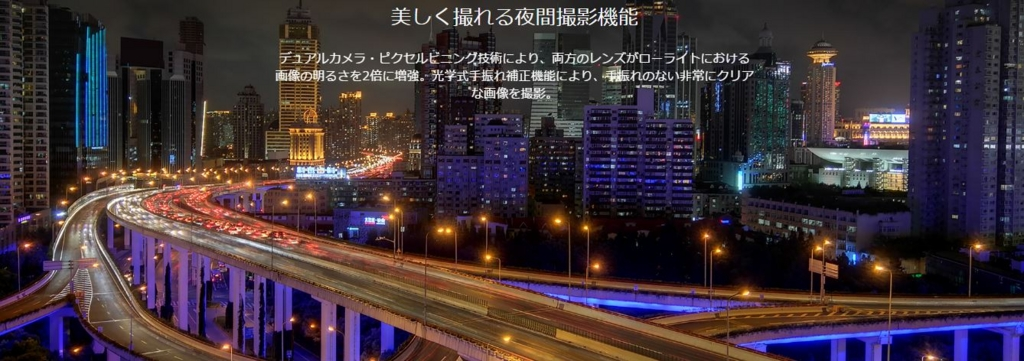 f:id:mihohime:20161214171506j:plain