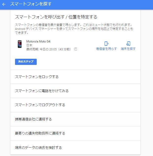 f:id:mihohime:20170215212330j:plain