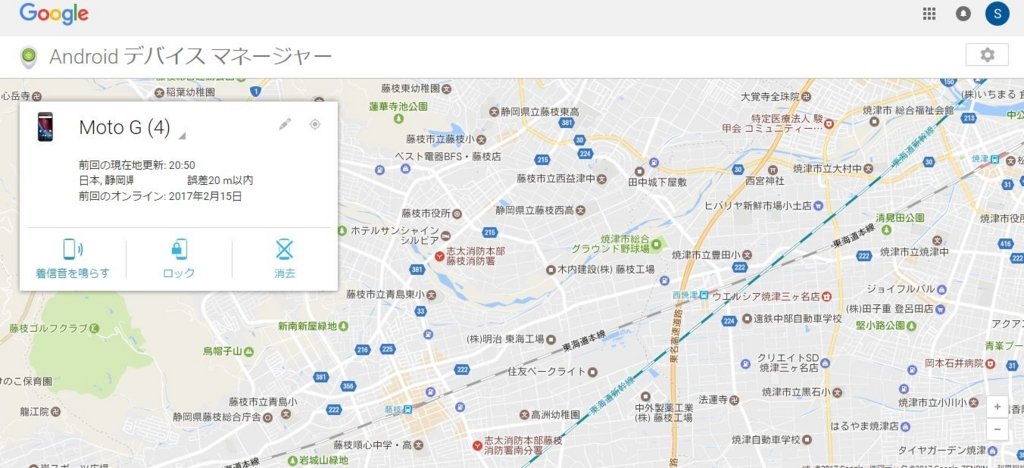 f:id:mihohime:20170215212522j:plain