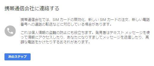 f:id:mihohime:20170215214010j:plain