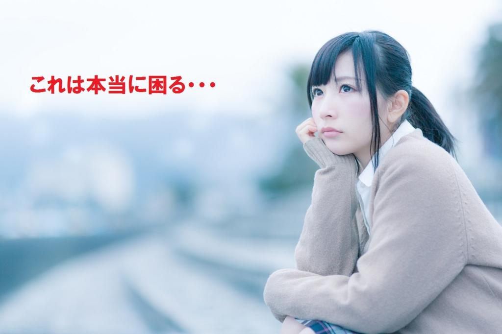 f:id:mihohime:20170420154033j:plain