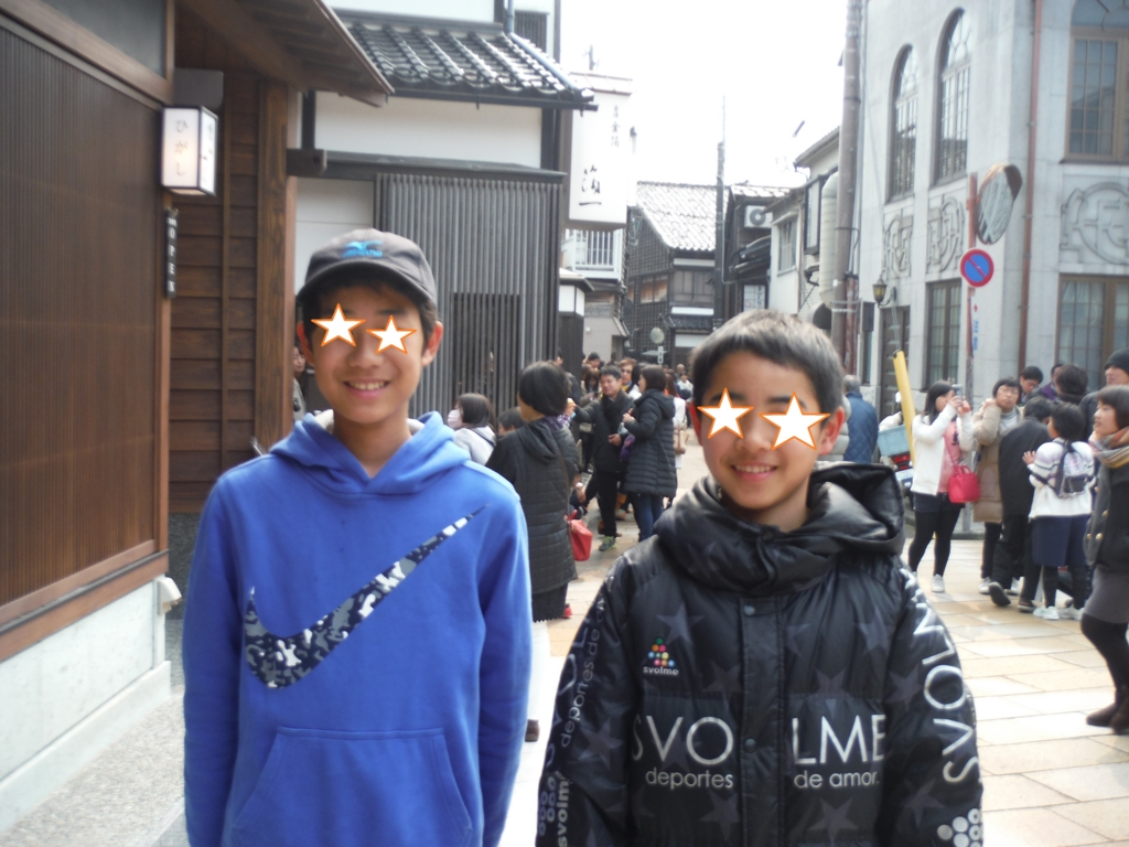 f:id:mihohiramoto:20170321064039j:plain