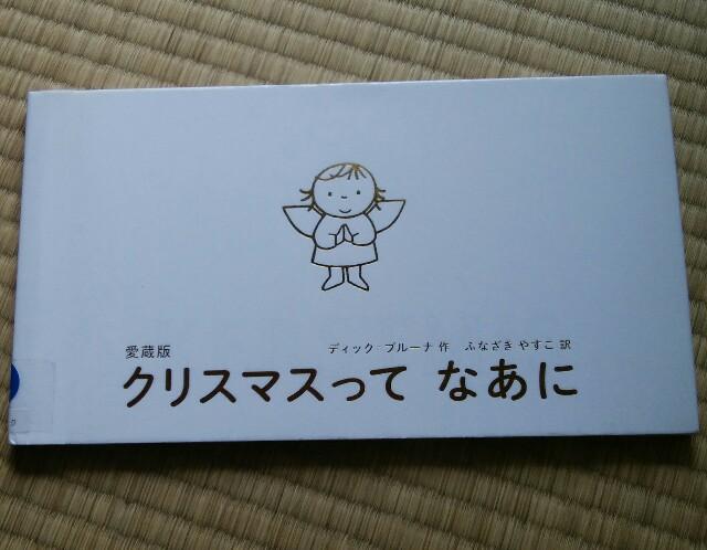 f:id:mihoichikaka:20171122142200j:image