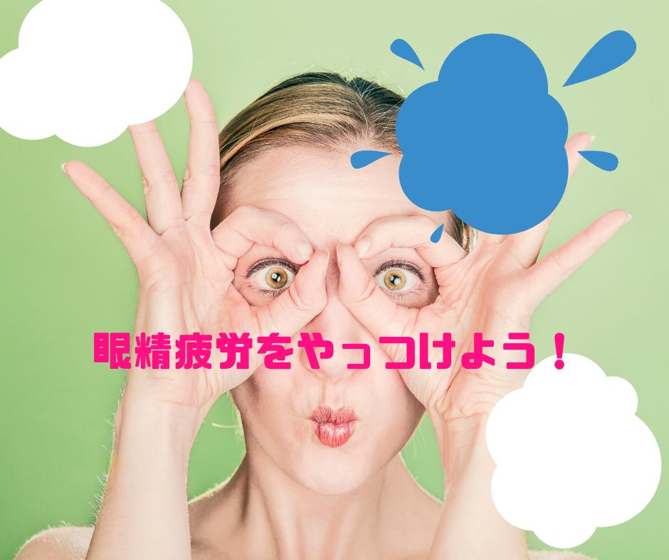 f:id:mihokimura:20180923125944p:plain