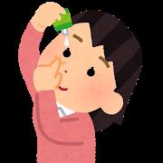f:id:mihokimura:20180923131610p:plain