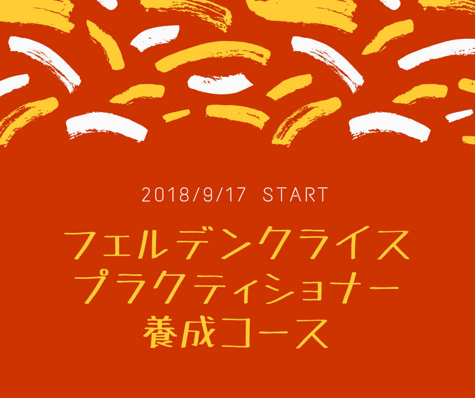 f:id:mihokimura:20180923140538p:plain