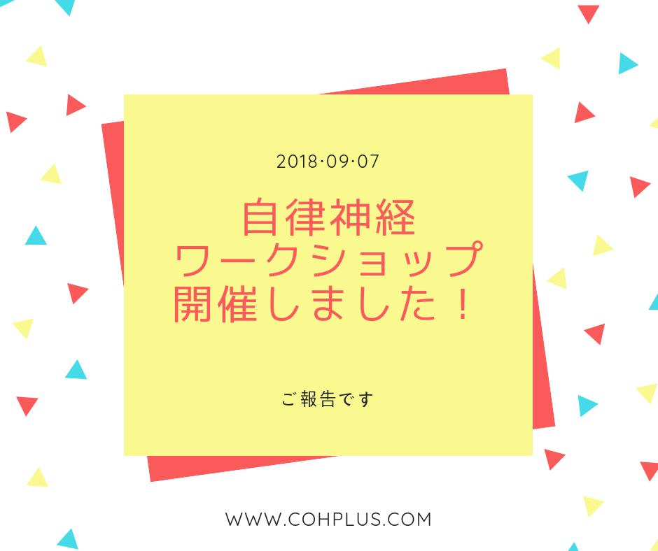 f:id:mihokimura:20180925195829p:plain