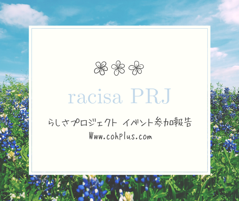 f:id:mihokimura:20180925201259p:plain