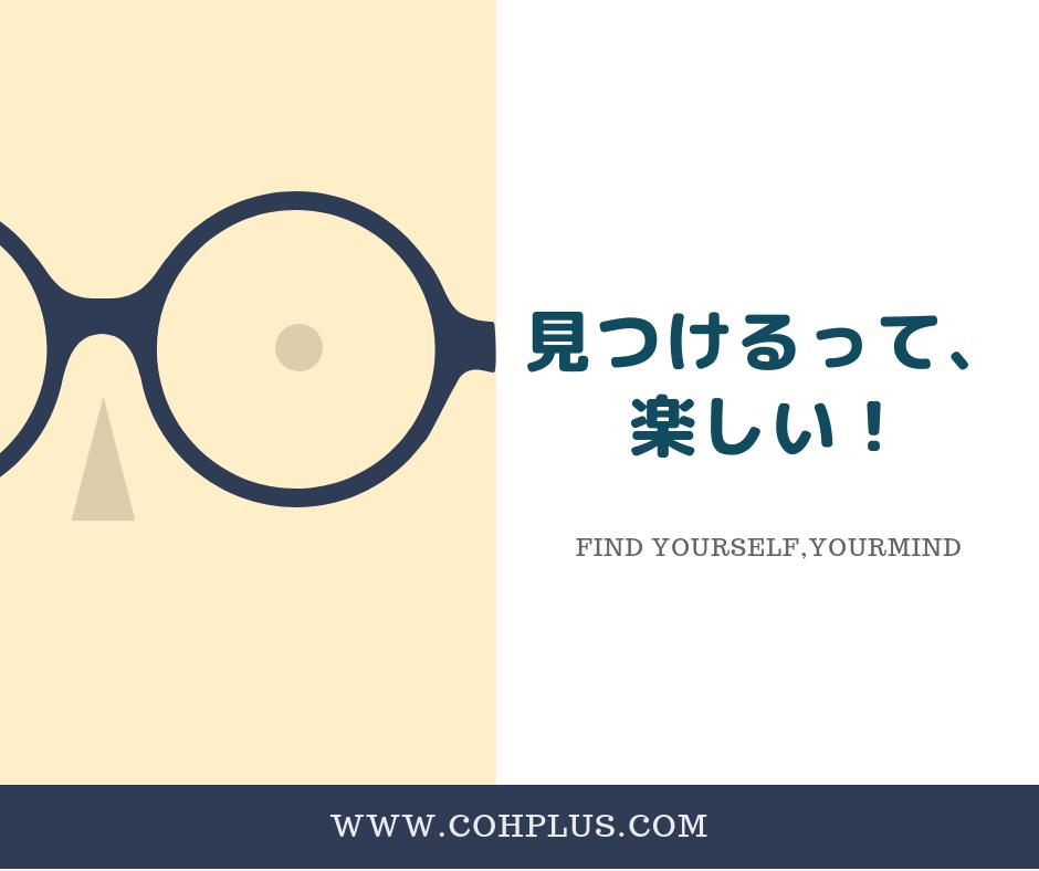 f:id:mihokimura:20180925204020p:plain