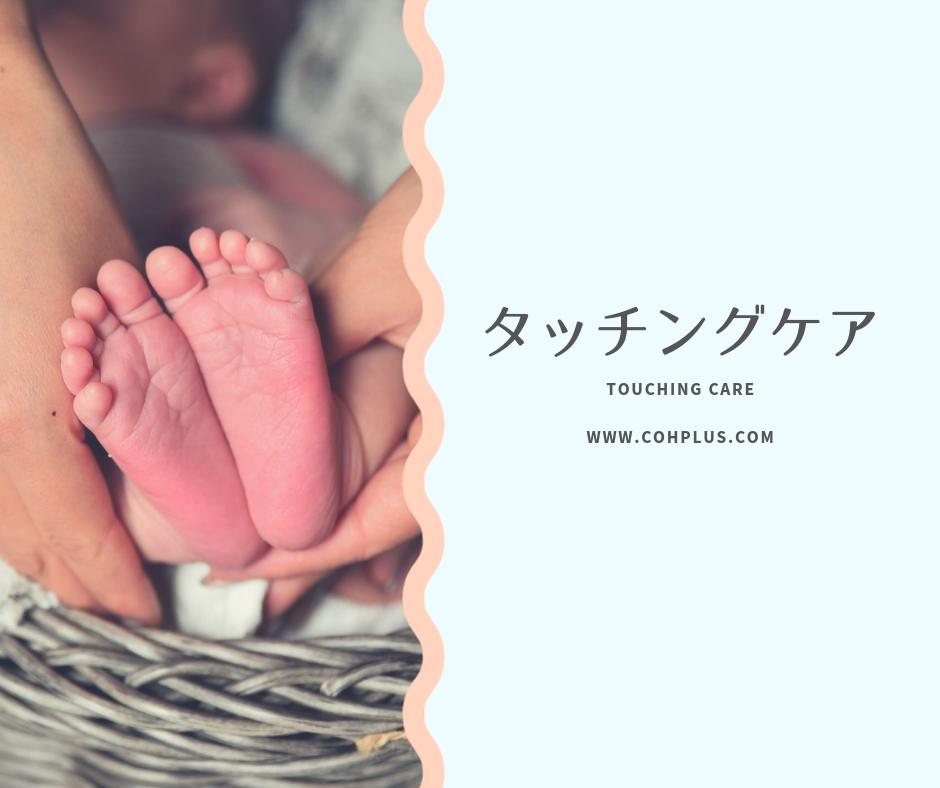 f:id:mihokimura:20180930120527p:plain