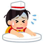 f:id:mihokimura:20180930174457p:plain