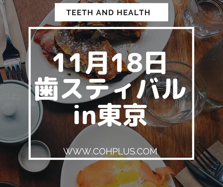f:id:mihokimura:20181010103352p:plain