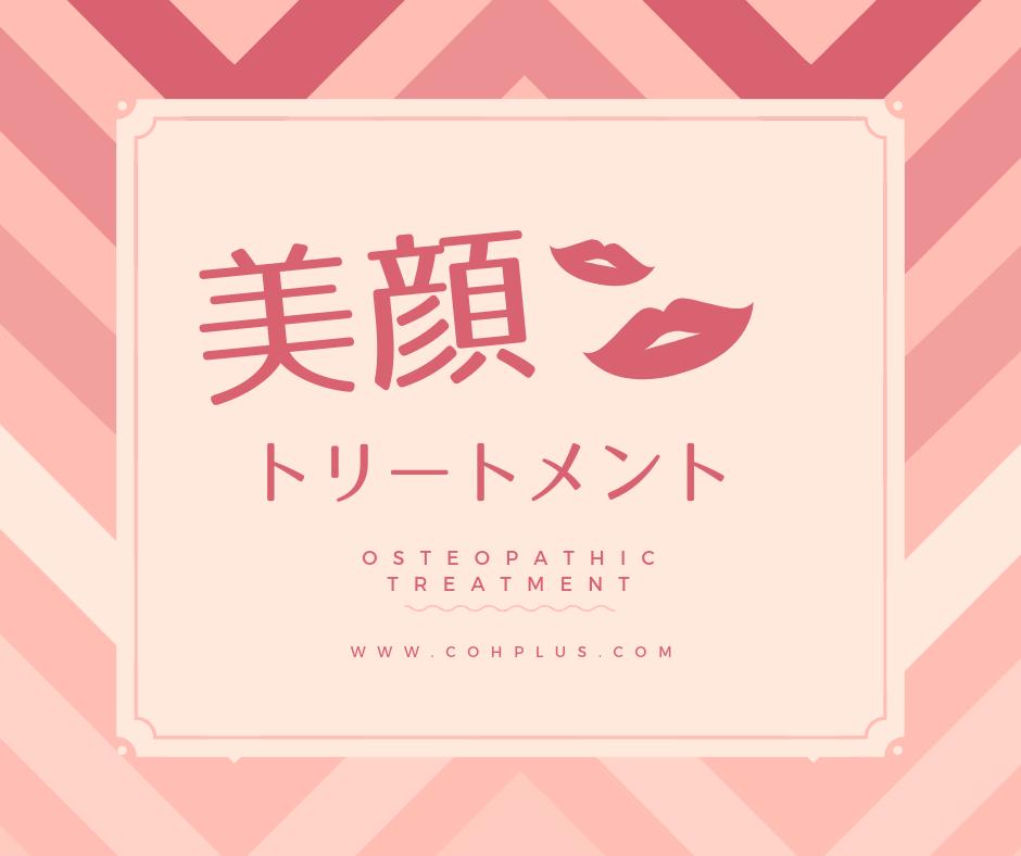 f:id:mihokimura:20181011084027p:plain
