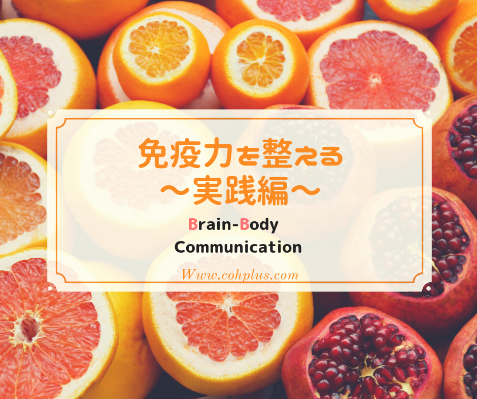 f:id:mihokimura:20181103162046p:plain