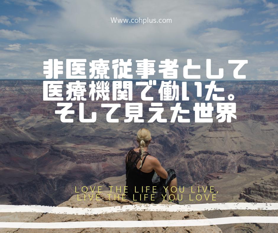 f:id:mihokimura:20181106165801p:plain