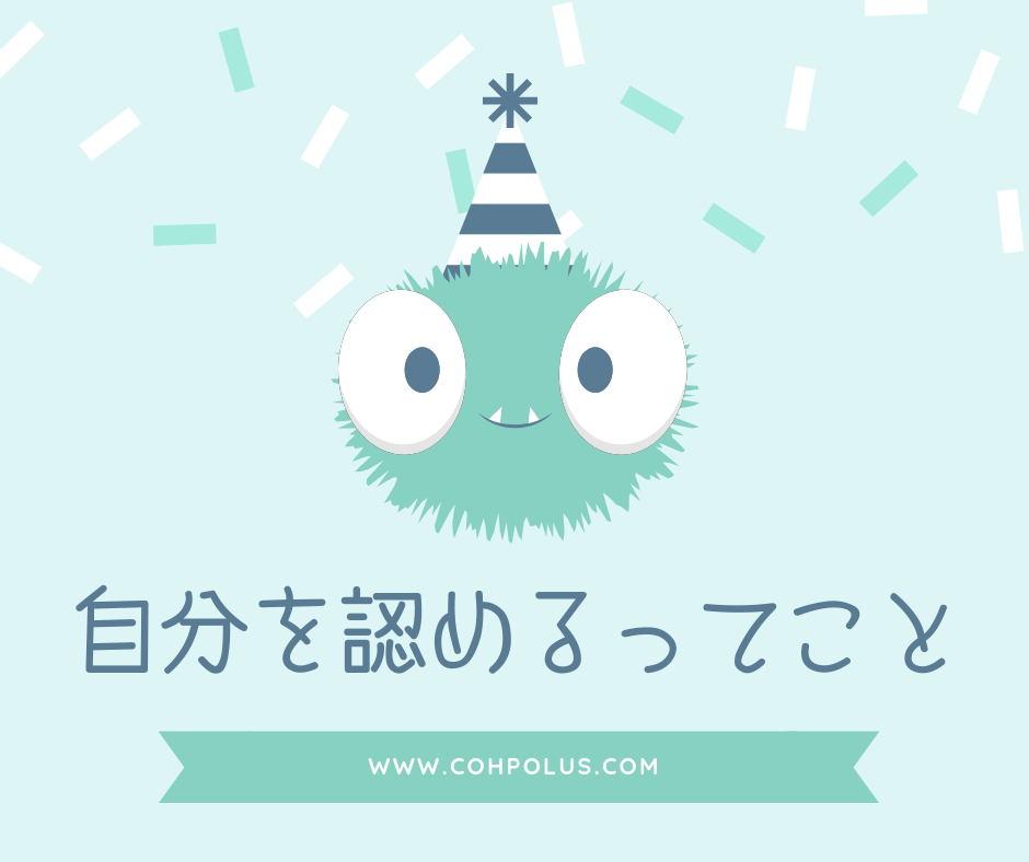 f:id:mihokimura:20181110094949p:plain