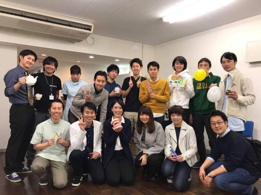 f:id:mihokimura:20181120144352j:plain