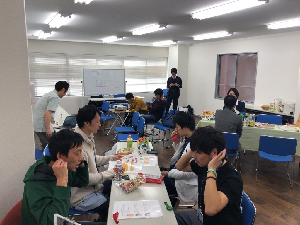f:id:mihokimura:20181120144559j:plain