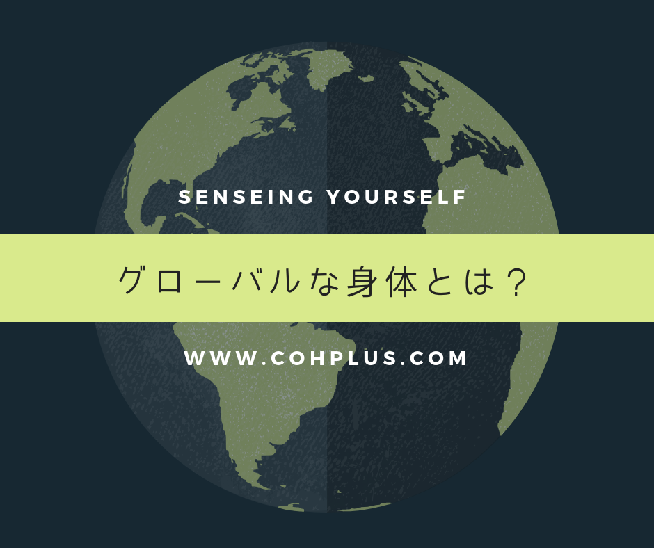 f:id:mihokimura:20181125203409p:plain