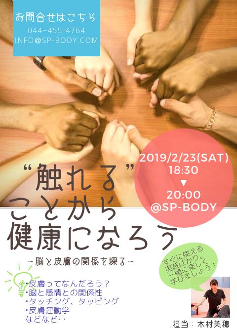 f:id:mihokimura:20181220160819p:plain