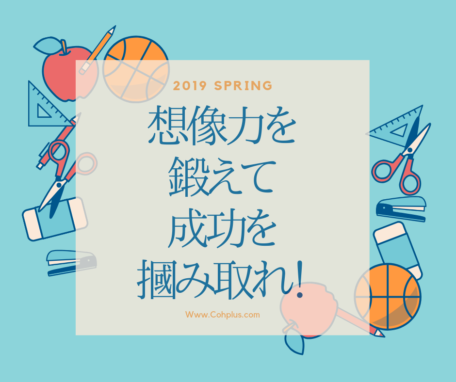 f:id:mihokimura:20190404154948p:plain