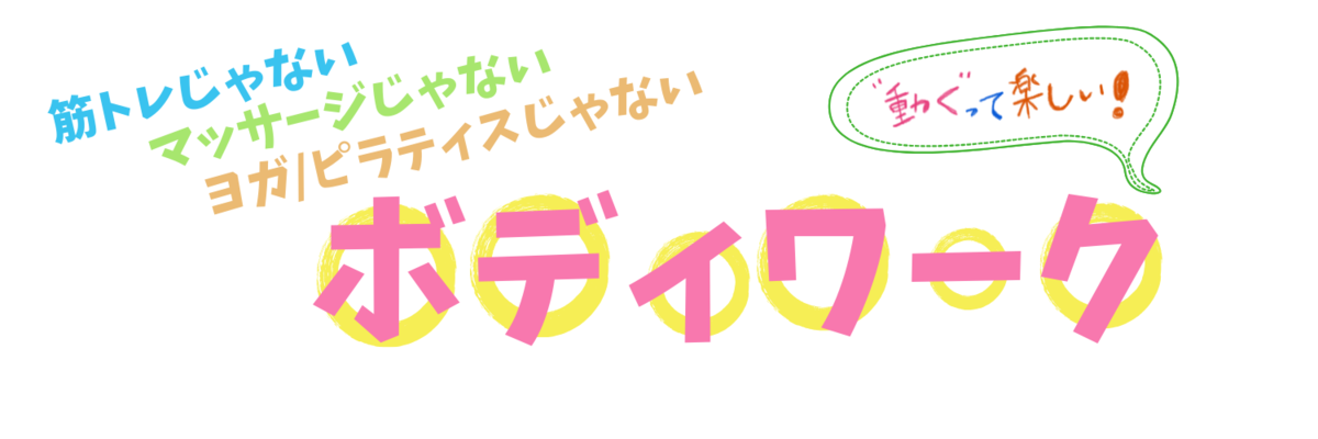 f:id:mihokimura:20190530150154p:plain