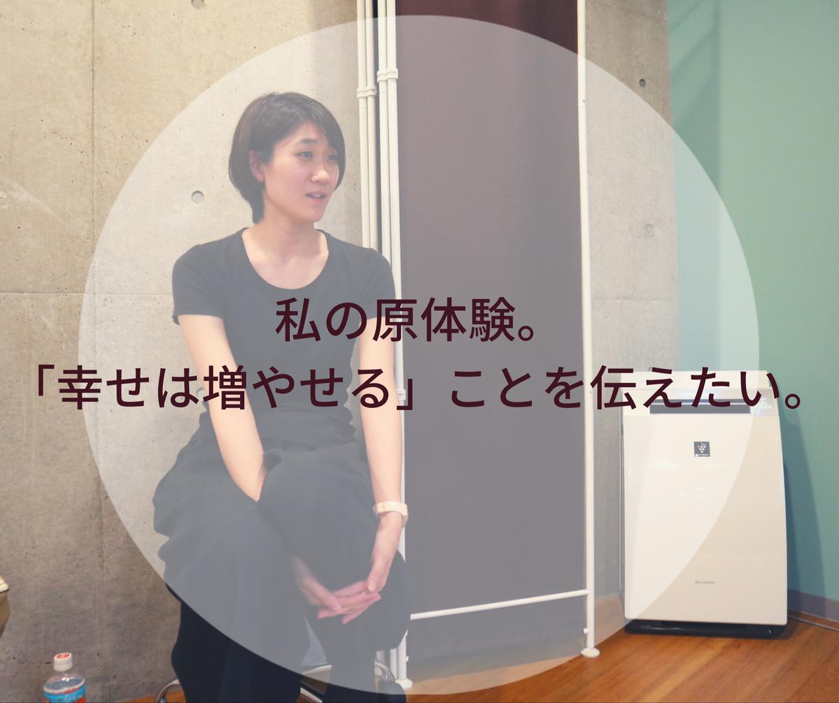 f:id:mihokimura:20190615113806p:plain