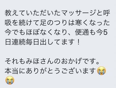 f:id:mihokimura:20191015190539j:plain