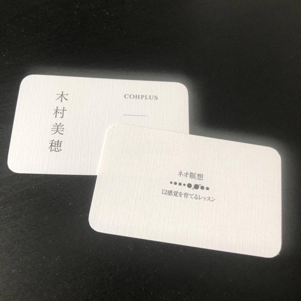 木村みほ COHPLUS フェルデンクライス