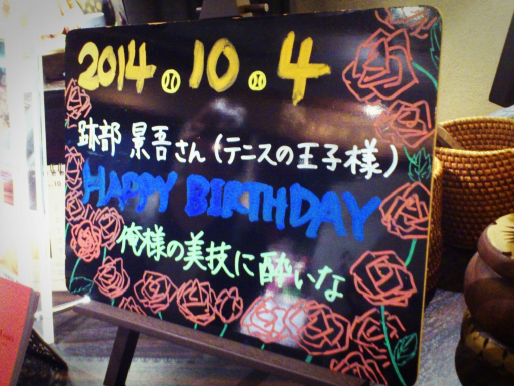 f:id:mihoko_le:20150916230909j:plain