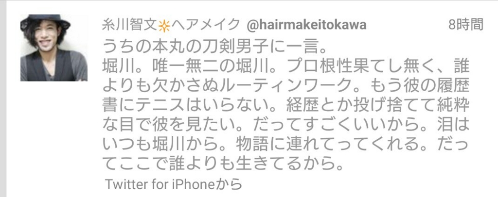 f:id:mihoko_le:20161123123617j:plain