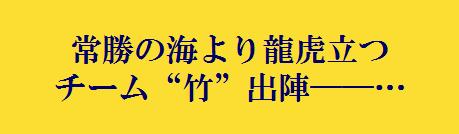 f:id:mihoko_le:20170702215811p:plain