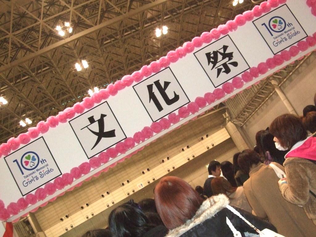 f:id:mihoko_le:20171008170923j:plain