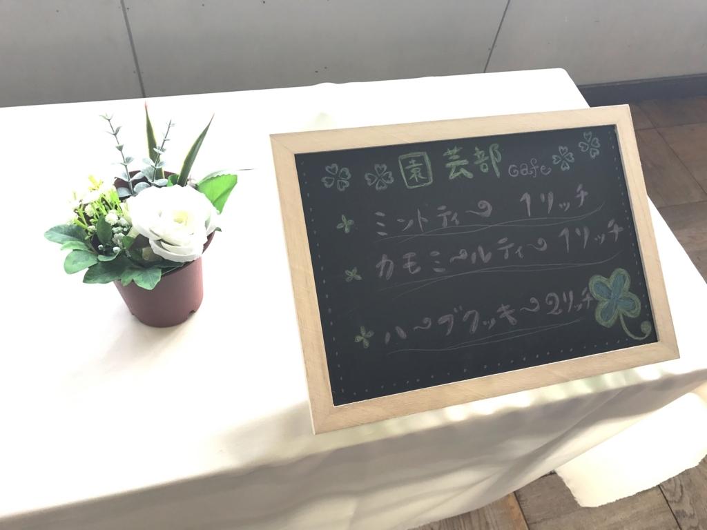 f:id:mihoko_le:20171008185834j:plain